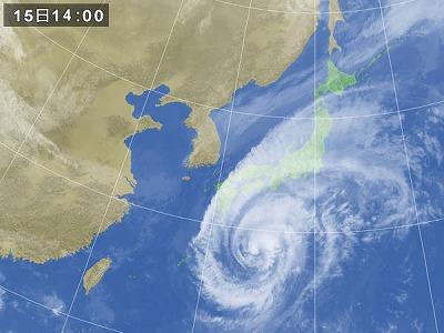 台風到来!