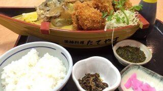 5月のお花と漁師料理のアジフライ