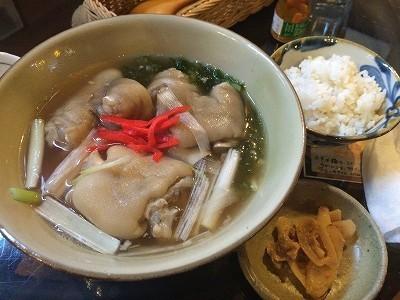 沖縄料理の風の道