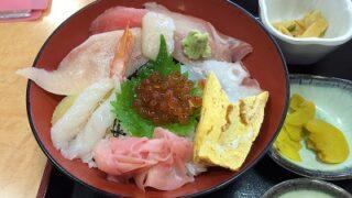 漁師料理たてやまのたてやま丼と休暇村のカレー