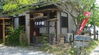 館山の食べ物屋さん